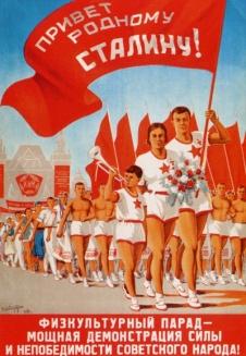 parades-sprotives-URSS.jpg